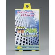 禁煙パイポ レモンライム味 3本入