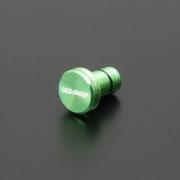 GA-200LG [アルミ削り出しイヤホンジャックカバー ライトグリーン]