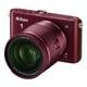 Nikon 1 J3 10倍ズームレンズキット レッド [「Nikon 1 J3 ボディ レッド」+「1 NIKKOR VR 10-100mm f/4-5.6」]