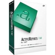 ActiveReports for .NET 7.0J Standard 1開発ライセンスパッケージ [ライセンスソフトウェア]