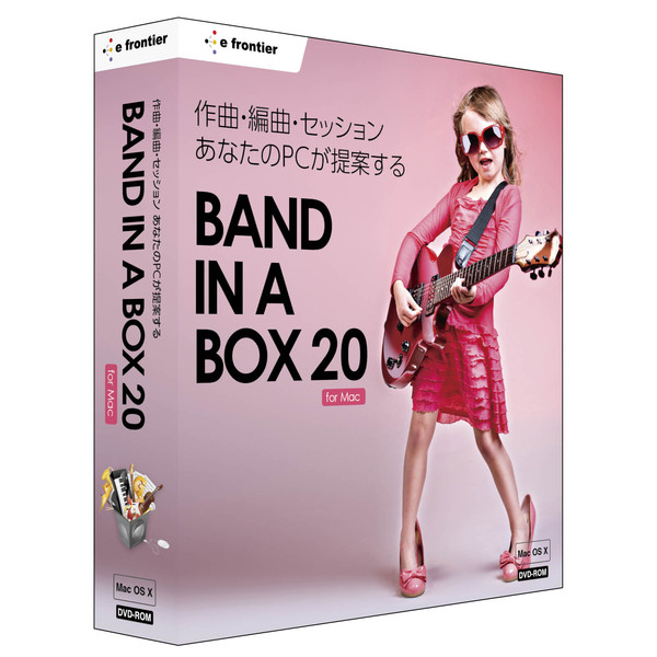 Band-in-a-Box 20 for Mac BasicPAK [Mac]