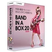 Band-in-a-Box 20 for Mac BasicPAK 解説本付 [Mac]