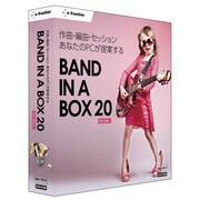 Band-in-a-Box 20 for Mac MegaPAK [Mac]
