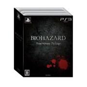 BIOHAZARD Anniversary Package(バイオハザード アニバーサリー パッケージ) [PS3ソフト]