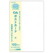 モハ054 [OAポストカード 白 100枚]