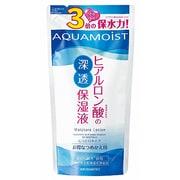 アクアモイスト 保湿化粧水 つめかえ用 180mL