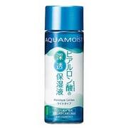 アクアモイスト 保湿化粧水L ライトタイプ ミニサイズ 50mL
