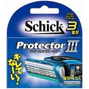 PROTECTOR III(プロテクター スリー) 替刃 [4個入り]