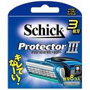 PROTECTOR III(プロテクター スリー) 替刃 [8個入り]