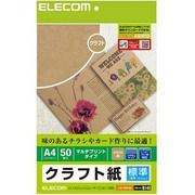 EJK-KRA450 [クラフト紙 薄手 A4サイズ 50枚]