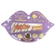 SL05 [スネイルリップトリートメント(チョコレートの香り) 10g]