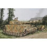 CH6611 1/35 WW.II ドイツ軍 IV号戦車 H型 中期生産型 w/ツィメリットコーティング [2018年5月再生産]
