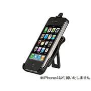 QBA21 [車載用ホルダー iPhone4/4S用]