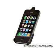 QBA22 [車載用ホルダー iPhone4/4S用]