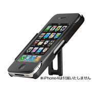 QBA24 [車載用ホルダー iPhone4/4S用]