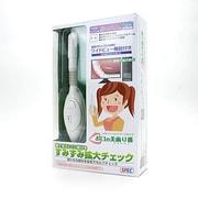 PH005 [USBマイクロスコープカメラ お口の美歯り番]