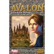 コミュニケーションゲーム レジスタンス:アヴァロン 日本語版 [カードゲーム]
