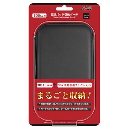 DJ-3DLKP-BK [Y3409 拡張パッド収納ポーチ ブラック 3DS LL用]