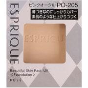 エスプリーク ビューティフルスキンパクトUV PO-205 SPF22/PA++ (ケース別売り) [ファンデーション]
