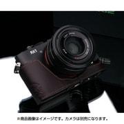 XS-CHRX1BR [ソニーRX1用 本革カメラケース ブラウン]