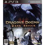 ドラゴンズドグマ ダークアリズン [PS3ソフト]