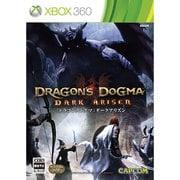 ドラゴンズドグマ ダークアリズン [Xbox360ソフト]
