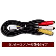 AVC35 [ビデオ入力アダプター クラウン170系専用(クラウンアスリート/エステート/マジ]