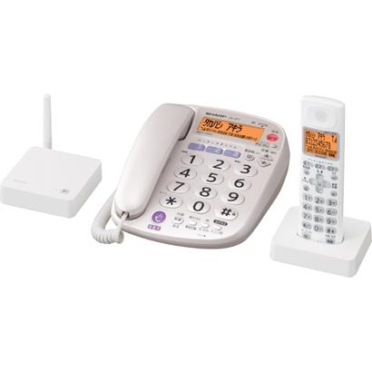 JD-VF1CL [デジタルコードレス電話機]