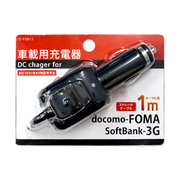 ID-FO01KS [Foma用DC充電器]