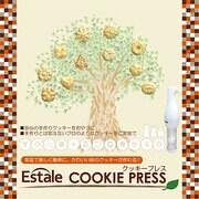 MCE-3610 [クッキープレス]