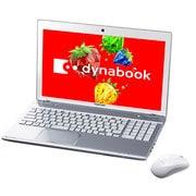 PT65258HBMWD [dynabook T652/58HWD ライトシルバー Windows 8/15.6型液晶/Blu-rayDiscドライブ]