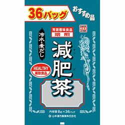 お徳用減肥茶(袋入) 8g×36包