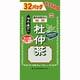 お徳用 杜仲茶 ティーバッグ 8g×32包