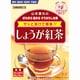 しょうが紅茶 無糖 スティックタイプ 3.5g×14包