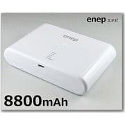enep 88ep282 [モバイルバッテリー 8800mAh]