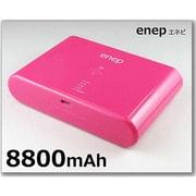 enep 88ep283 [モバイルバッテリー 8800mAh]