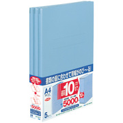 AE-50F-5 ブルー [のび~るファイル<エスヤード> 5冊パック A4-S]