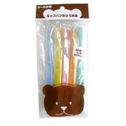 子ども用歯ブラシ