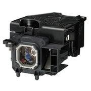 NP17LP-UM [プロジェクター交換用ランプ]