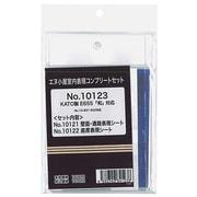 No.10123 KATO製 E655「和」パーツフルセット