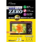 E-7303 [液晶保護フィルムゼロ NIKON 1 J3専用]