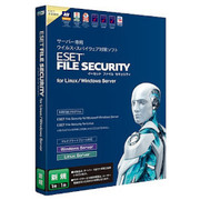 ESET File Security for Linux / Windows Server 新規 [Windows]