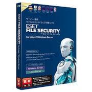 ESET File Security for Linux / Windows Server 更新 [Windows]