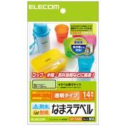 EDT-TCNM4 [耐水耐候なまえラベル コップ・水筒・お弁当箱用 14面]