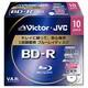 BV-R130JW10 [録画用BD-R 追記型 1-6倍速 片面1層 25GB 10枚 ホワイトレーベルインクジェットプリンター対応]