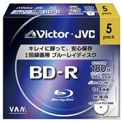 BV-R130CW5 [録画用BD-R 追記型 1-4倍速 片面1層 25GB 5枚 ホワイトレーベルインクジェットプリンター対応]
