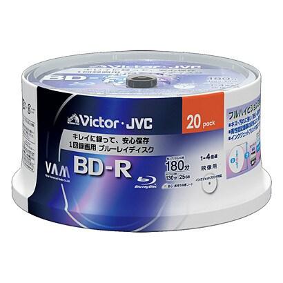 BV-R130C20W [録画用BD-R 追記型 1-4倍速 片面1層 25GB 20枚 ホワイトレーベルインクジェットプリンター対応]