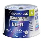 BV-R130C50W [録画用BD-R 追記型 1-4倍速 片面1層 25GB 50枚 ホワイトレーベルインクジェットプリンター対応]