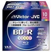 BV-R130CX10 [録画用BD-R 追記型 1-4倍速 片面1層 25GB 10枚 カラーディスクインクジェットプリンター対応]
