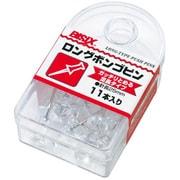 BX1-4-T ロングボンゴピン透明